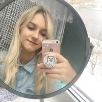 Лера, 17 лет, Весы, Санкт-Петербург