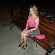 Анна 32 года (Весы) Туапсе
