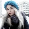Мария, 18, г.Краматорск
