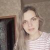 Anna, 33, Novokuznetsk