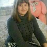 Мария, 27, г.Аша