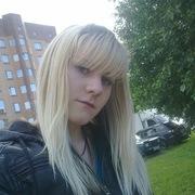 Lily, 28, г.Дедовск