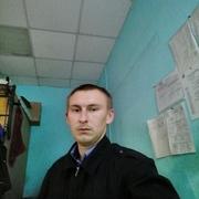 Евгений 27 Курган