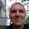 ALEKSANDR, 42, Antratsit