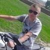 Cristian, 24, г.Кишинёв