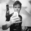 денис, 23, г.Волгоград
