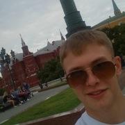 Сергей, 21, г.Серпухов