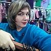 Оксана, 48, г.Анапа