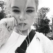 Татьяна, 16, г.Керчь