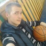 Макс Байкалов, 22, г.Фокино