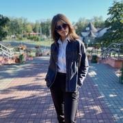 Анастасия, 20, г.Париж