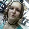 Вероника, 16, г.Лисичанск