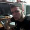 Комерсс Грант, 23, г.Владивосток