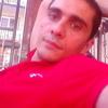Артур, 33, г.Анапа