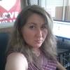 Анна, 39, г.Пятигорск