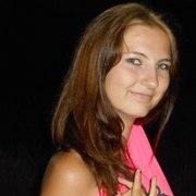 Маргарита, 23, г.Сорочинск