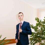 Начать знакомство с пользователем Евгений 20 лет (Рыбы) в Вольске