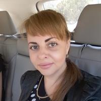 лариса, 45 лет, Дева, Пятигорск