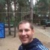 Никс, 26, г.Самара
