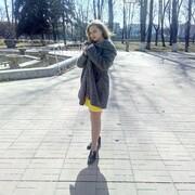Дарья, 17, г.Тверь