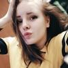 Yuliya, 18, Osa