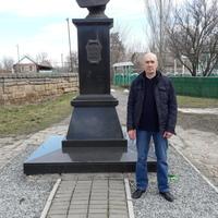 Андрей, 55 лет, Телец, Ростов-на-Дону