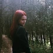 Дарья, 16, г.Керчь
