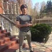 Али, 27, г.Фрязино