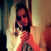 Анастасия, 24, г.Новотроицк