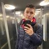 Владимир, 20, г.Воронеж