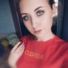 Анастасия, 20, г.Иркутск