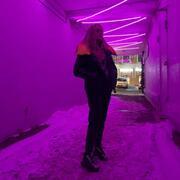 Елизавета 18 Владивосток