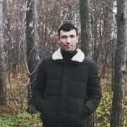 Maxi 33 Одесса