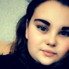 Татьяна, 17, г.Измаил