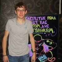 Дмитрий, 25 лет, Овен, Чита
