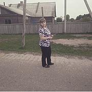 Оленька, 26, г.Белогорск