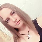 Екатерина 31 год (Рыбы) Видное