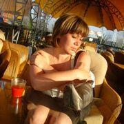 Наталья 43 года (Скорпион) Люберцы