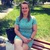 Елеонора, 29, г.Ровно