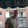 дани, 34, г.Villarrobledo