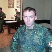 Виталий, 29, г.Снежинск