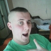 Dmitriy, 25, Rylsk