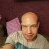 Stefan, 28, г.Гельзенкирхен