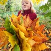 Анастасия, 20, г.Осташков