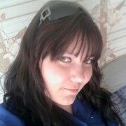 Александра, 32, г.Нижнеудинск
