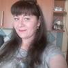 Таня, 40, г.Хмельницкий
