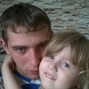 Эдуард, 26, г.Дубовка (Волгоградская обл.)
