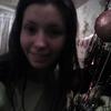 Аня, 22, г.Горловка