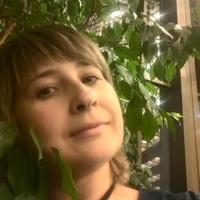 Софья, 41 год, Лев, Минск