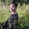 Вика, 38, г.Челябинск